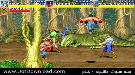 Cadillacs & Dinosaurs PC Game