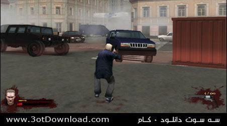 Antikiller 1 PC Game