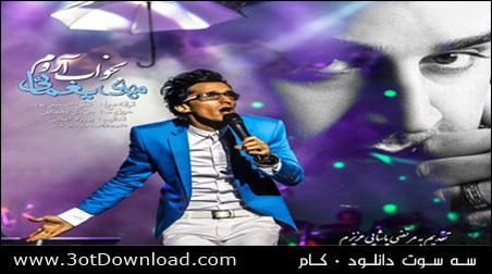 Mehdi Yaghmaei - Bekhab Aroom
