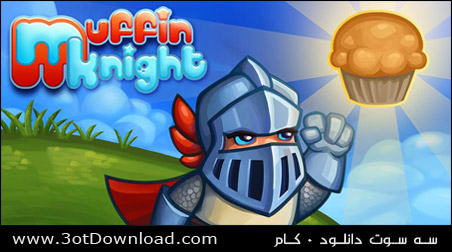 Muffin Knight PC Game