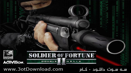 Soldier of Fortune II - Double Helix PC Game