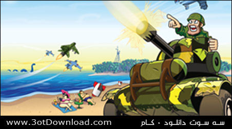 Heavy Weapon PC Game
