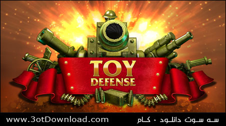 Toy Defense 1 PC Game