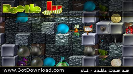 Beetle Ju PC Game