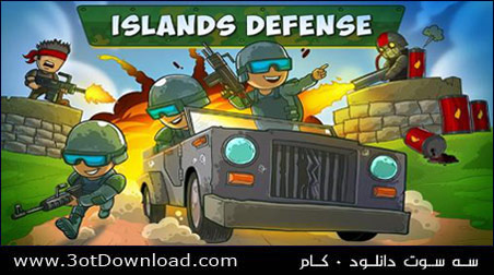 Islands Defense PC Game