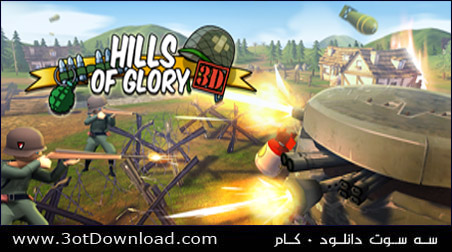 Hills Of Glory 3D - PC Game
