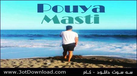 Pouya - Masti