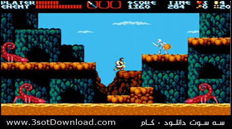 The Curse of Issyos PC Game
