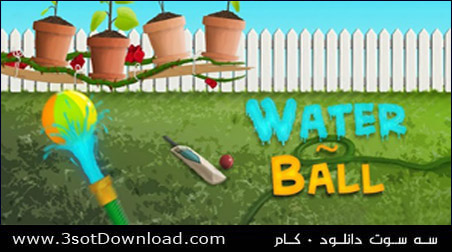 Water Ball Android Game