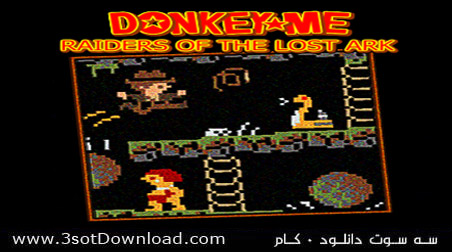 Donkey-Me: Raiders of the Lost Ark