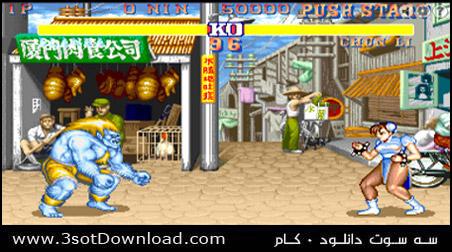 Street Fighter 2 PC