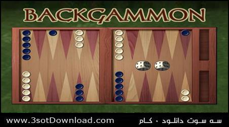 Backgammon Android