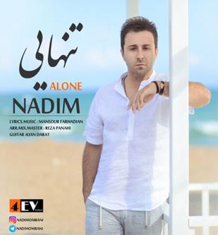 ندیم - تنهایی