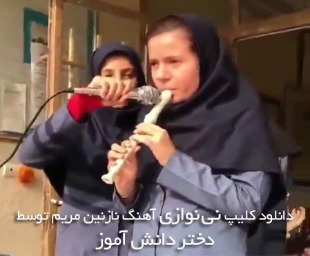 رضا صادقی - عاشقیت
