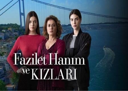 تیتراژ سریال فضیلت خانم و دخترانش