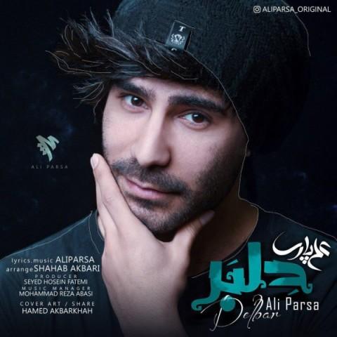علی پارسا - دلبر