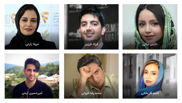دانلود تمام قسمتهای سریال ایرانی مانکن (رایگان)